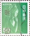 Sellos de Asia - Japón -  Intercambio 0,20 usd 50 yen 1976
