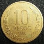 monedas de America - Chile -  1994 (Reverso)