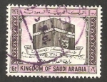 Stamps Saudi Arabia -  231 - Congreso islámico de La Meca