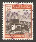 Sellos del Mundo : Asia : Arabia_Saudita : 331 - Ka'ba