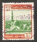 Sellos del Mundo : Asia : Arabia_Saudita : 344 - Mezquita del Profeta