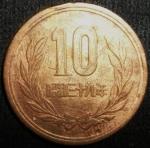 monedas de Asia - Japón -  1964 (Reverso)