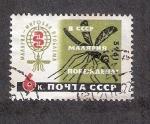 Sellos de Europa - Rusia -  Año Internacional de Lucha contra la Malaria
