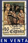 Stamps Spain -  Edifil 2729 Navidad 1983 16