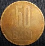 monedas de Europa - Rumania -  2006 (Reverso)
