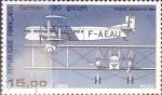 Sellos de Europa - Francia -  Intercambio 0,60 usd 15 francos 1984