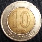 monedas de Asia - Hong Kong -  1995 (Reverso)