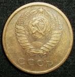 monedas de Europa - Rusia -  1968 (Anverso)