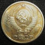 monedas de Europa - Rusia -  1971 (Anverso)
