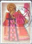 Stamps United Kingdom -  Intercambio 0,20 usd 2,5 p. 1972