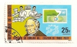 Stamps Africa - Djibouti -  Sir Rowland Hill, creador del sello postal
