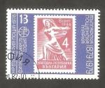 Sellos de Europa - Bulgaria -  Centº del sello búlgaro
