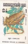 Stamps Cambodia -  camaleón
