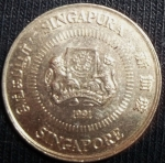 monedas de Asia - Singapur -  1991 (Anverso)