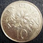monedas de Asia - Singapur -  1991 (Reverso)