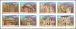 Stamps Spain -  Arcos y Puertas Monumentales