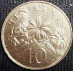 monedas de Asia - Singapur -  1993 (Reverso)