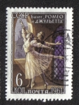 Sellos de Europa - Rusia -  Ballet soviético, Escena de Romeo y Julieta (Prokofev)