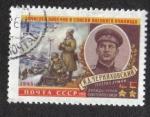 Sellos de Europa - Rusia -  Dos veces Héroe de la Unión Soviética el General de Ejército I.D. Chernyahovsky (1906-1945)