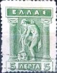 Sellos de Europa - Grecia -  Intercambio crxf 0,20 usd 5 lepta 1913