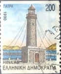Stamps : Europe : Greece :   200 dracma 1990