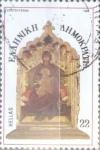 Sellos de Europa - Grecia -  Intercambio crxf 0,20 usd 22 dracmas 1986