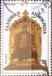 Sellos de Europa - Grecia -  Intercambio 0,20 usd 22 dracmas 1986