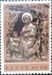 Stamps : Europe : Greece :  2,5 dracmas 1964