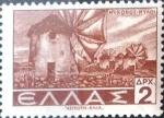 Sellos del Mundo : Europa : Grecia : 2 dracmas 1942