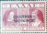 Stamps Greece -  Intercambio crxf 0,25 usd 10 leptas 1940