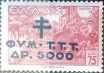 Stamps : Europe : Greece :  Intercambio 0,20 usd 5000 sobre 75 dracmas 1944