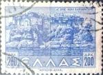 Stamps Greece -  Intercambio crxf 0,20 usd 200 dracmas 1942
