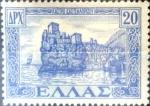 Stamps : Europe : Greece :  20 dracmas 1947
