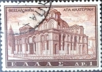 Sellos de Europa - Grecia -  Intercambio 0,20 usd 1 dracma 1961