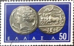 Stamps : Europe : Greece :  50 leptas 1963