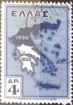 Stamps : Europe : Greece :  4 dracmas 1930