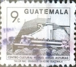 Stamps : America : Guatemala :  Intercambio 0,20 usd 9 cent. 1991