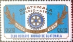 Stamps : America : Guatemala :  10 cent. 1975