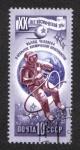 Sellos del Mundo : Europa : Rusia :  20 aniversario de la Exploración del Espacio