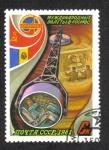 Stamps Russia -  Vuelos Espacial Sovietico-Rumano