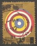 Sellos de Asia - Sri Lanka -  Emblema