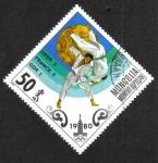 Stamps Mongolia -  Medallistas de oro olímpico de Moscú