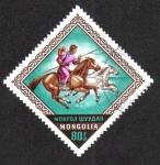 Stamps Mongolia -  Celebración Nacional Naadam