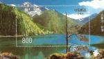 Sellos del Mundo : Asia : China : Tibet - Valle de Jiu Zhai (de los nueve poblados) - Patrimonio Natural de la Humanidad
