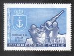 Stamps Chile -  Tributo a las Fuerzas Armadas y Carabinares