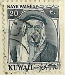 Sellos de Asia - Kuwait -  Abdullah III