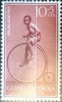 Sellos del Mundo : Europa : España :  Intercambio fda 0,25 usd 10 + 5 cent. 1959