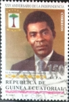 Stamps : Africa : Equatorial_Guinea :  Intercambio 0,50 usd 150 FCFA 1993