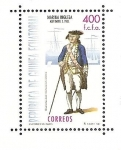 Stamps Africa - Equatorial Guinea -  Uniformes Militares - Marina Inglesa