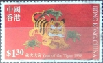 Sellos del Mundo : Asia : Hong_Kong : Intercambio 0,30 usd 1,3 dolares 1998